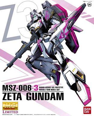 File:MG Zeta Gundam 3.jpg
