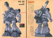 MSV-R MS-09 Dom Cold Climate Type