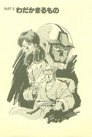 File:Â-Gundam 191.jpg