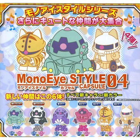 File:Monoeye style 04.jpg