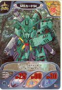 Gundam Combat 24