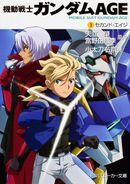 Mobile Suit Gundam AGE Novel-Second Age