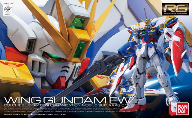 File:RG Wing Gundam EW.jpg