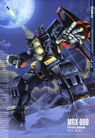 File:MRX-009 Psyco Gundam Mechanic File.jpg