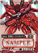 MSX-04