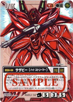File:MSX-04.jpg