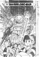 Plamo-Kyoshiro scan 11