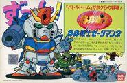 BB Senshi 002