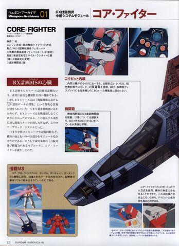 File:Historica - FF-X7 Core Fighter.jpg