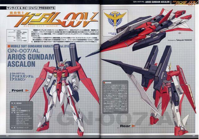 File:00V Arios Gundam Ascalon.jpg