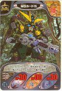 Gundam Combat 7