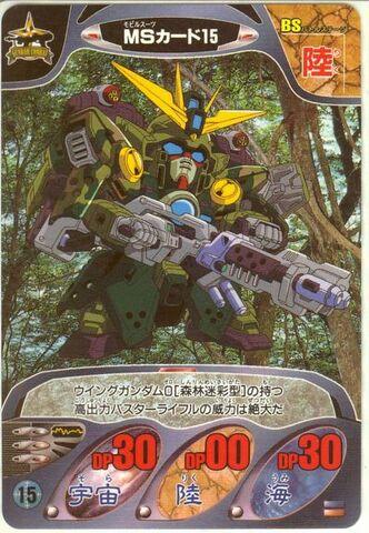 File:Gundam Combat 7.jpeg