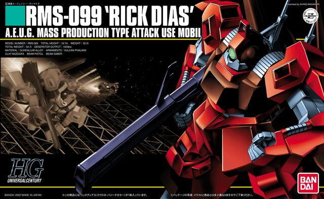 File:Hguc-rms-099-2.jpg