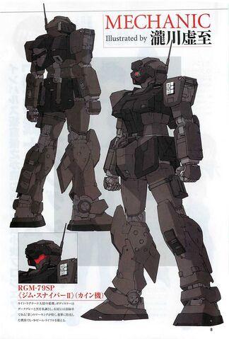 File:The Blazing Shadow RGM-79SP GM Sniper II .jpg