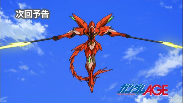 File:Ghirarga-dual-spear.jpg