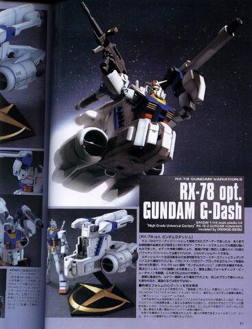 File:Gundam GDash - GunWeaNewGen.jpg