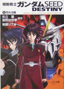 Mobile Suit Gundam SEED DESTINY (Novel)Vol.1