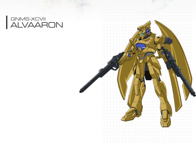 File:Gundam 00 Alvaaron.jpg