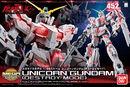 MSM Unicorn Gundam (Destroy Mode)