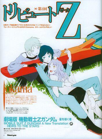 File:Okama 2.jpg
