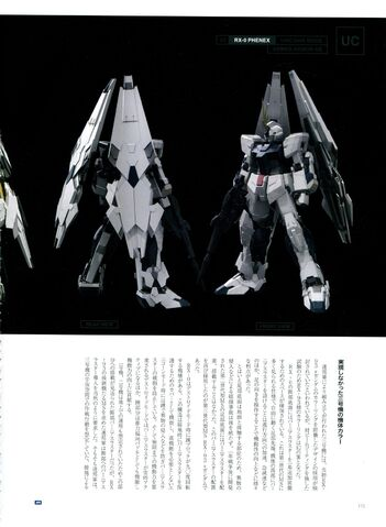 File:Phenex ν Gundam Color 02.jpeg