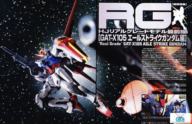 File:Aile Strike Gundam 1.jpg