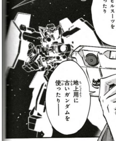 File:Gundam Dynames gn-002re.png