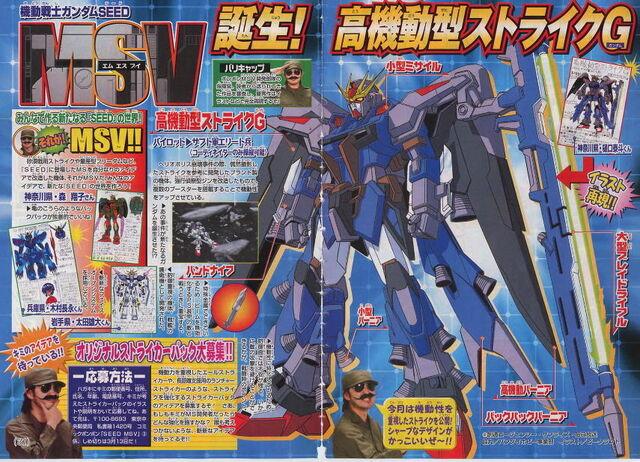 File:High Mobility Type Strike Gundam.jpeg