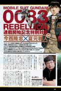 0083 Rebellion interview