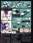 Aile Strike Gundam 5