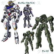 Gundam Iron Blooded Oprhans MS