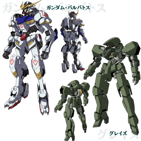 File:Gundam Iron Blooded Oprhans MS.png