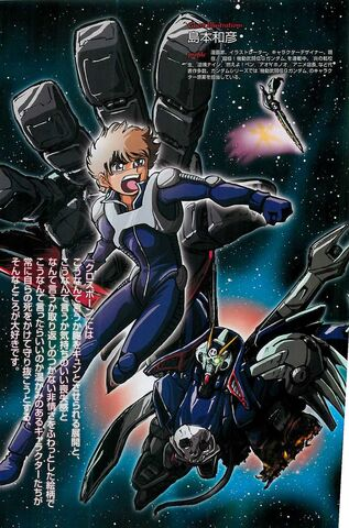 File:Crossbone Gundam Ghost Profile 010.jpg