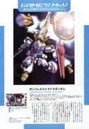 Game's MSV - Gunbarrel Strike Gundam
