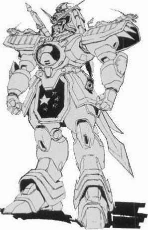 File:GF4-005NC Feilong Gundam.jpg