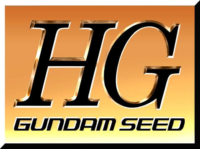File:HGSEEDlogo.jpg
