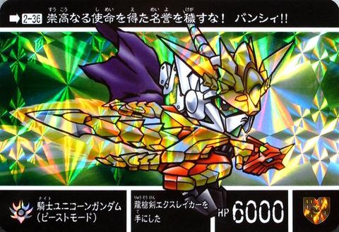 File:Knight Unicorn, Tyrant of Darkness.jpg