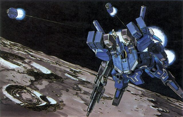 File:ORX-013 Gundam MK5 INCOMS.jpeg