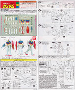 Original Gunpla Instructions