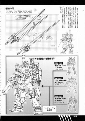 File:RGM-79FC Full Armor Striker Custom MS File.jpg