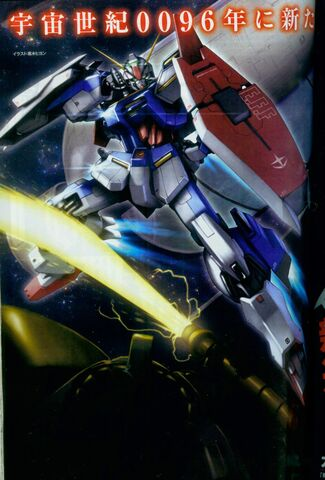 File:Mobile Suit Gundam U.C. 0096 Rising Sun 01.jpg
