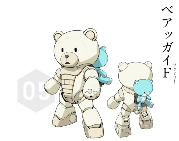 File:Beargguy F (Family).png