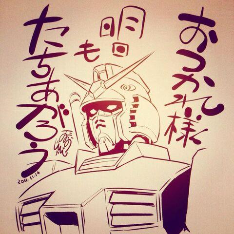File:Junji Ohno 031.jpg