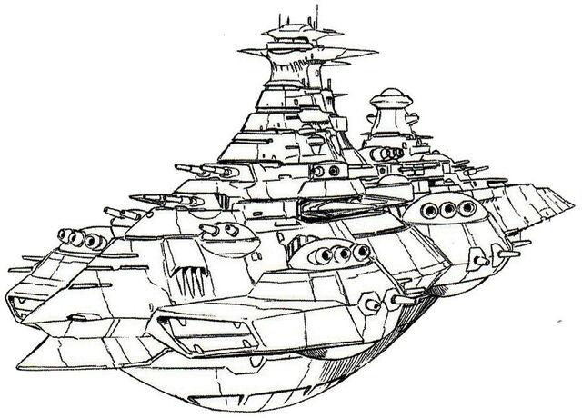 File:Neojapan-flagship.jpg