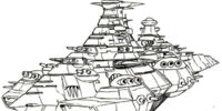 Neo Japan Flagship