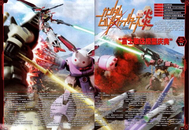File:Gundam Build Fighters honno Eps 11.jpg