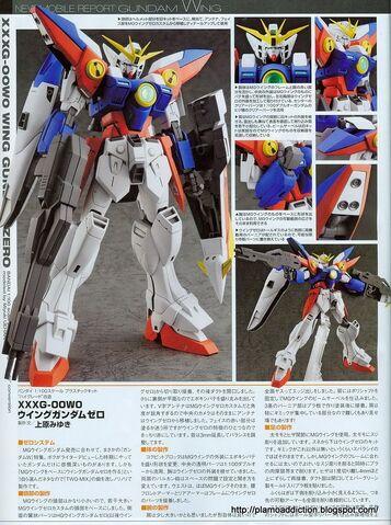 File:Gundam Wing Zero Magazine Article0.jpg