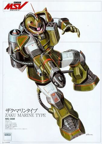 File:G-MSV-ZakuMarineType.jpg