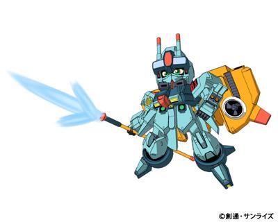 File:Gundiver 1.jpg