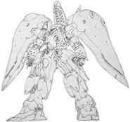 HMX-000 Nocturne